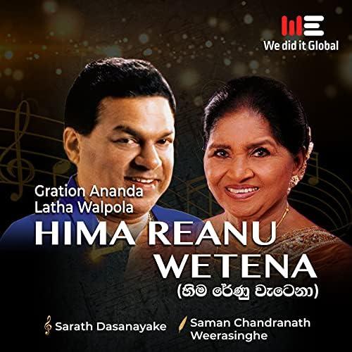 Gration Ananda feat. Latha Walpola
