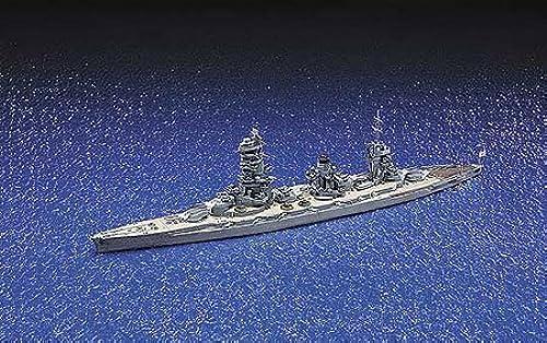 039083 1 700 122 Battleship Yamashiro '44 by Aoshima Bunka Kyozai