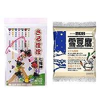 [2点セット] さるぼぼ七福神ストラップ・信濃雪 雪豆腐(粉豆腐)(100g)