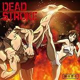 【Amazon.co.jp限定】DEAD STROKE 【バキ盤】(オリジナル・デカジャケ+メーカー特典:内容未定付き)