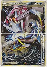 Pokemon Card Legend L3 Palkia and Dialga Combo Card 1st 072-073/080 L3 Japanese