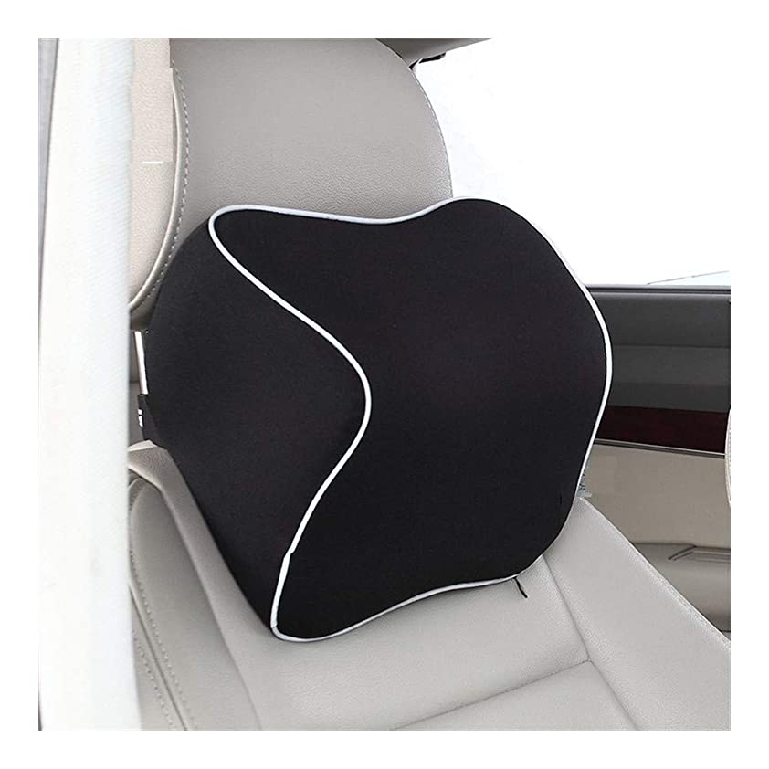 権限を与えるスナップ嵐のGuomao カーヘッドレスト低反発ネック枕カーシートヘッドレストヘッドレスト (色 : ブラック)