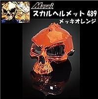 Masei ハーフヘルメット 半キャップ スカル フェイス489 メッキ オレンジ L