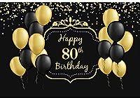 新しい2.1x1.5mVinyl誕生日の背景80歳の誕生日の背景Fotografiaキッズパーティーのゴールドブラックスパンコールバルーン背景
