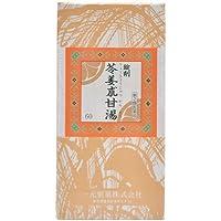 【第2類医薬品】苓姜朮甘湯1000錠