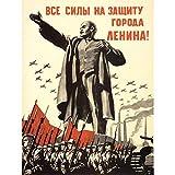 Wee Blue Coo Propaganda Political Military Lenin Victory
