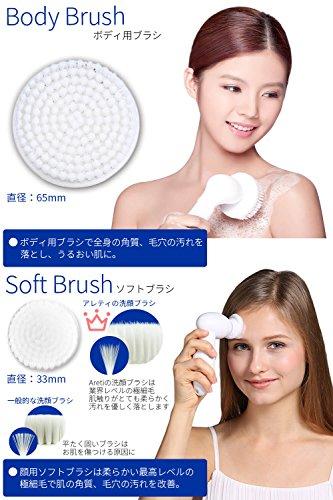 Areti(アレティ)洗顔用フェイスブラシ電動洗顔ブラシ回転式防水電池式w04-SMP