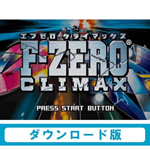 F-ZERO クライマックス[WiiUで遊べる ゲームボーイアドバンスソフト] [オンラインコード]