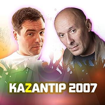 Россия (Гимн Казантипа 2007)