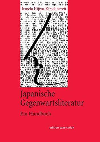 Japanische Gegenwartsliteratur: Ein Handbuch