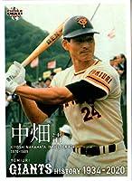 BBM2020 読売ジャイアンツヒストリー 1934-2020 レギュラーカード No.35 中畑清
