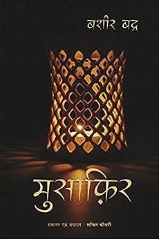 Musafir (Hindi) by [Bashir Badra]