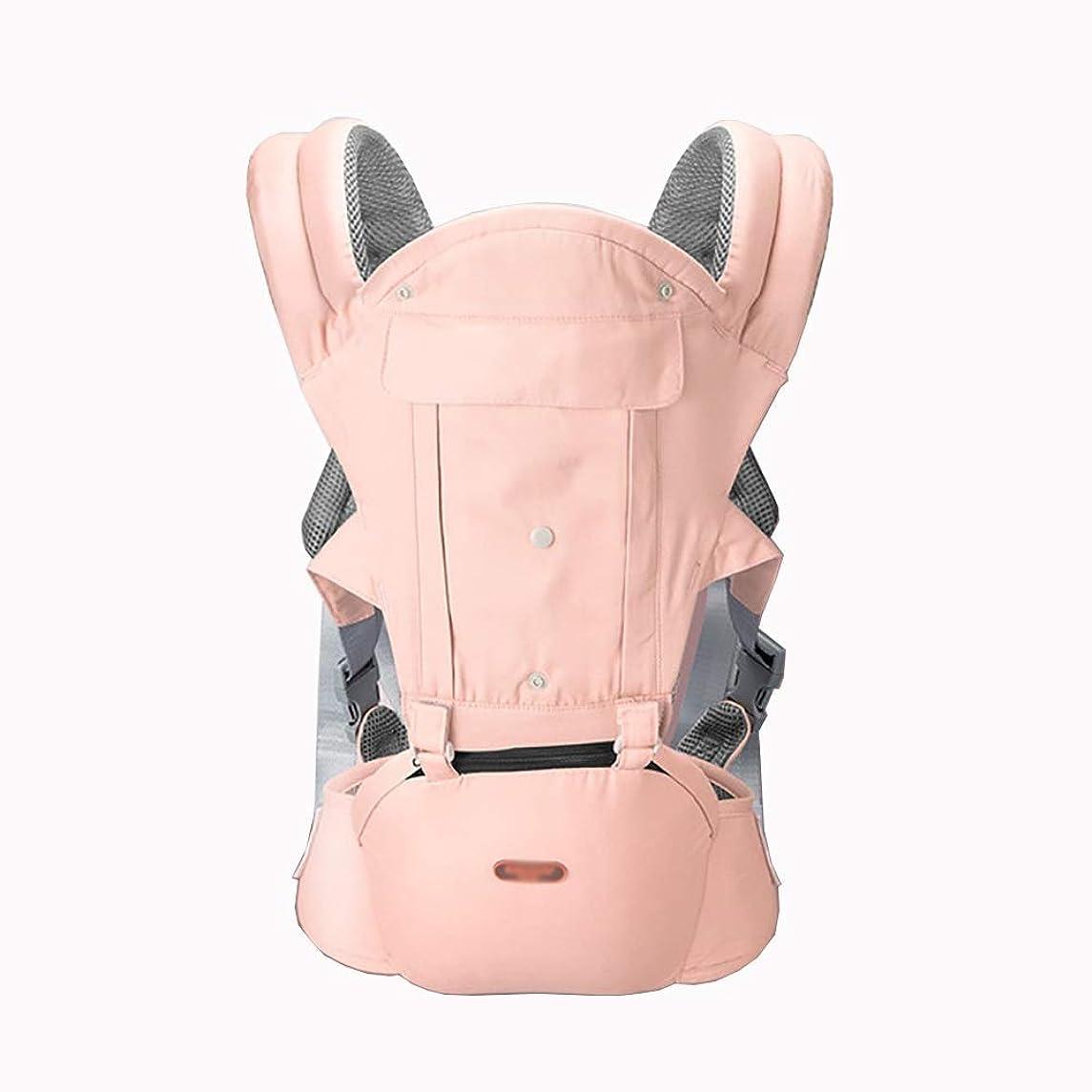 独立チート下品ベビー屋外ストラップ - 幼児や幼児のためのヒップシートとベビーハイキングバックパック - スマート人間工学ベビー&チャイルドキャリア (Color : Pink)