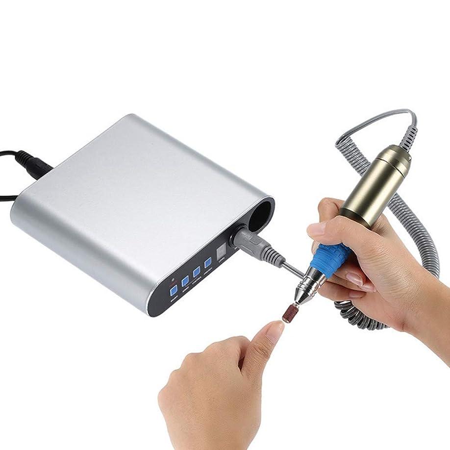定期的に撤回するボイラーネイルマシン 卓上式 電動 プロ セルフ 正逆回転 ジェルネイルオフ ネイルケア道具 ネイルドリル ネイルマシーン 爪手入れツール 2.5万回転/分