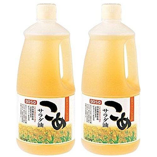 ボーソー こめサラダ油 1350g×2