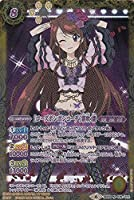 バトルスピリッツ SD50-010 [ローズボンボンコーデ]紫吹 蘭 (M マスターレア) コラボスターター アイカツ!始まりの学園