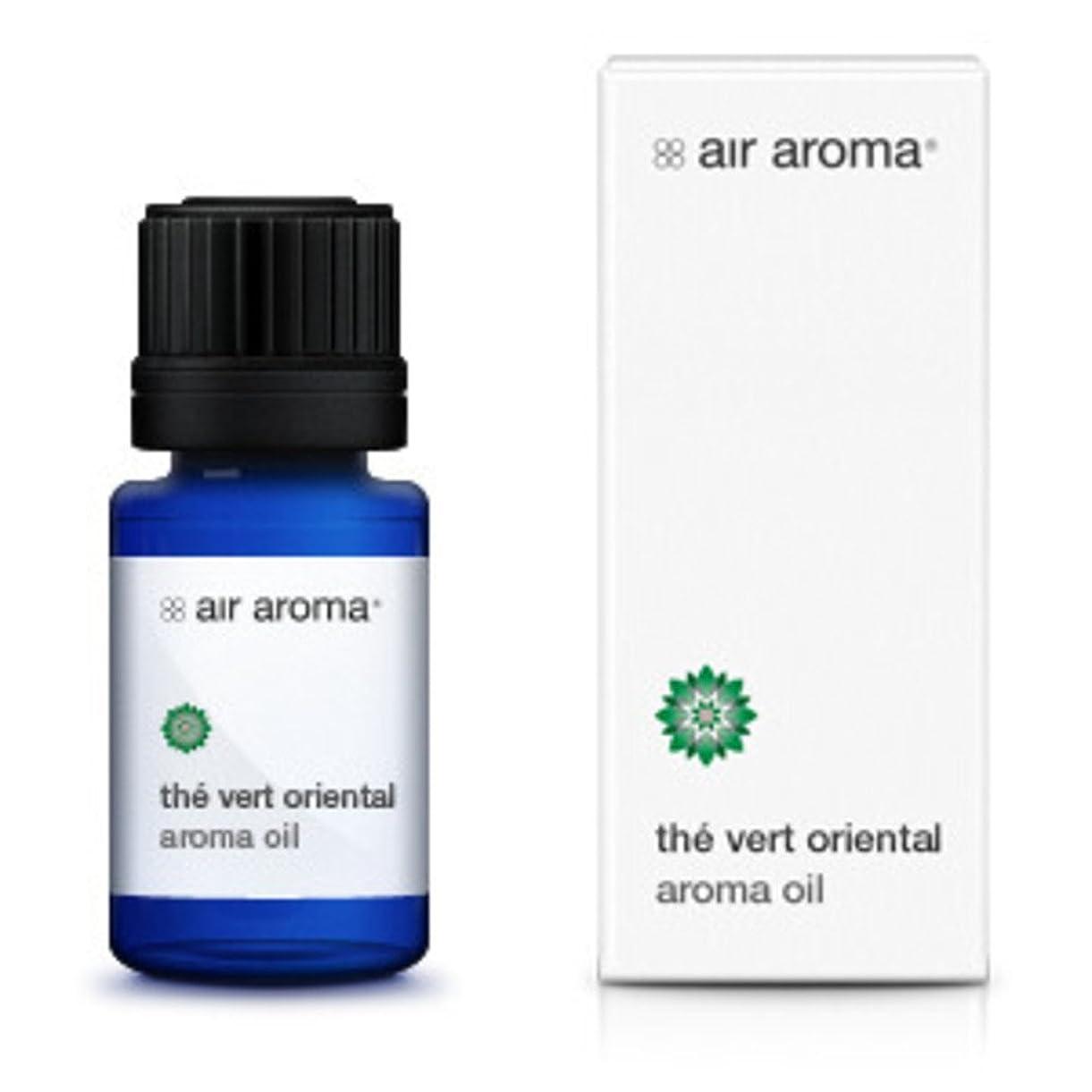 ライド階トリプルエアアロマ the vert oriental (テヴェールオリエンタル) 250ml [並行輸入品]