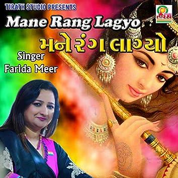 Mane Rang Lagyo (Gujarati Bhajan)