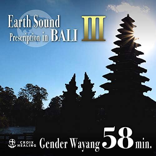 RELAX WORLD feat. Gender Wayang in Abang Village, Karangasem(I Made Bali, I Wayan Sukarta)