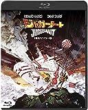 ジャガーノート-HDリマスター版-[Blu-ray/ブルーレイ]