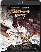 吹替シネマ2021 ジャガーノート-HDリマスター版-