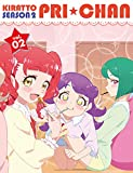 キラッとプリ☆チャン(シーズン2) DVD BOX-2[DVD]