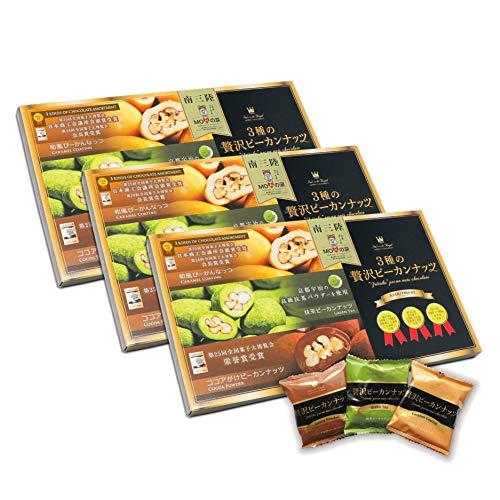 サロンドロワイヤル 3種の贅沢ピーカンナッツチョコレート【モアイの涙】 和風・ココア・抹茶 15g×8袋 お菓子詰め合わせギフト 高級 個包装 (3箱)