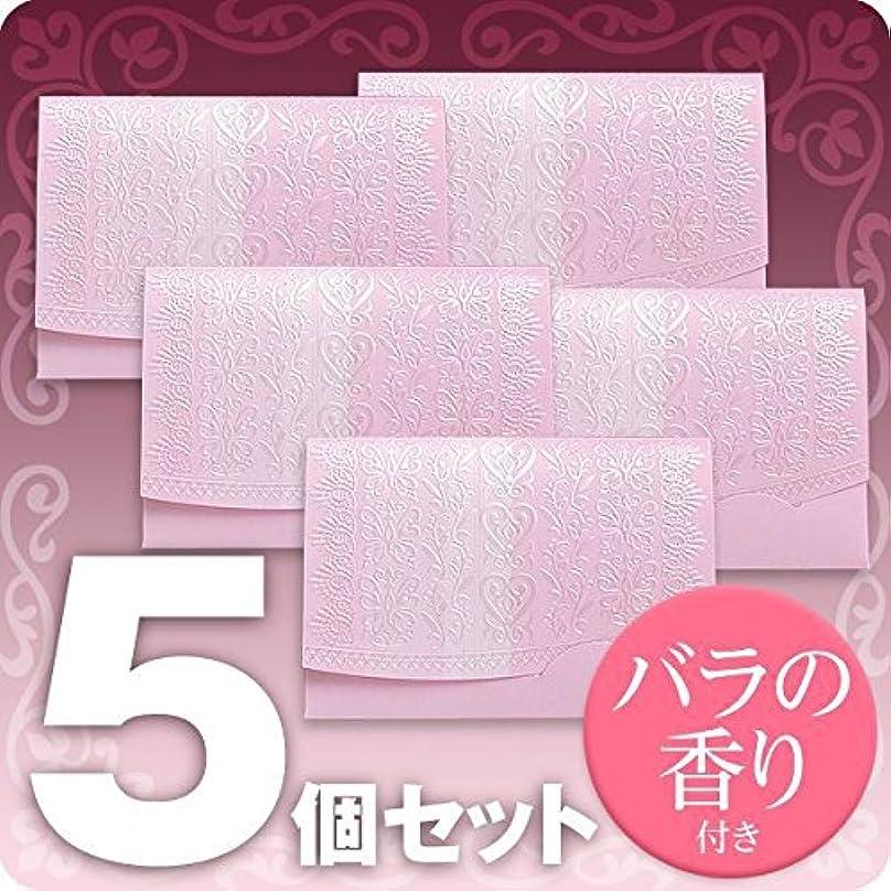 パットヒューズ光沢のある鎌倉四葩のあぶらとり紙 ロイヤル香りローズ 短冊サイズ 5冊セット