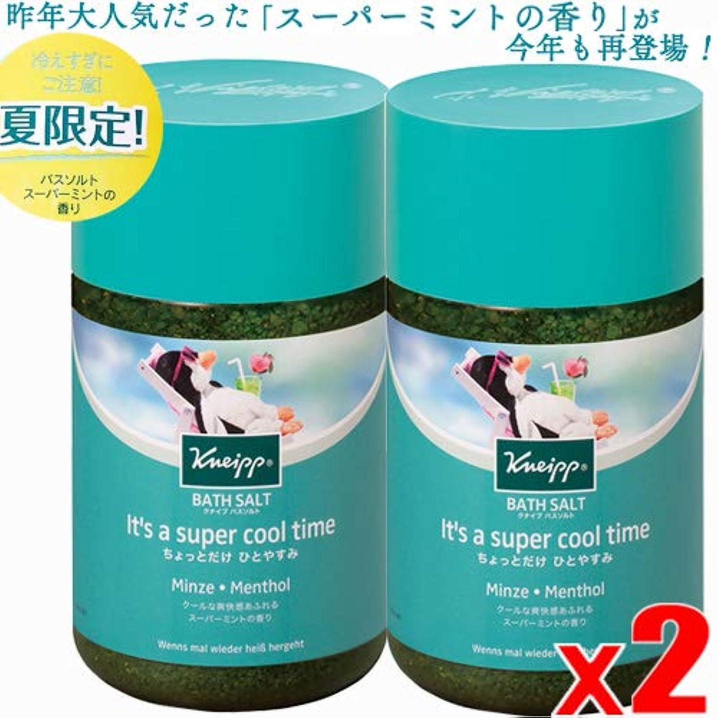 蒸留する疎外残り物【2個】クナイプ バスソルト スーパーミントの香り 850gx2個(4580294852975-2)