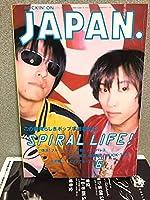 ロッキングオンジャパン1995 6月号 SPIRAL LIFE