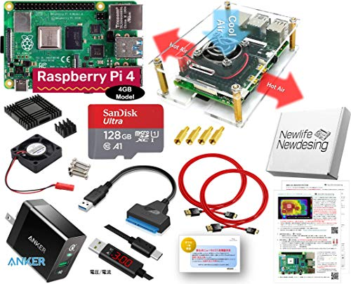 Raspberry Pi 4B (4GB) Server エキスパートセット (Sandisk Ultra 128GB, Anker 18W電源, Digital USB Cablae, Cooling FAN Case.)