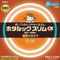 NEC ホタルックスリムα RELAX色(3波長形電球色) スリム27W+34Wパック FHC86ELR-SHG-A <32527>