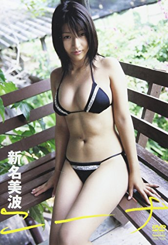 DVD>新名美波:ニーナ (<DVD>)