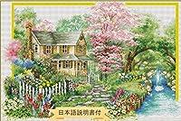 (TOZOファクトリー) クロスステッチ 刺繍キット 刺繍 ししゅうキット 図柄印刷 日本語説明書付き 絵画 11CT 風景画 四季 自然 春の訪れ