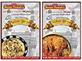 Ustad Banne Nawab's Mutton and Chicken Biryani Masala ( Combo Offer )