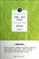 Classic full translation : The Adventures of Tom Sawyer(Chinese Edition)