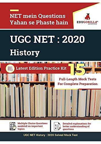 UGC NET History: 2020 | 15 Mock Test (Latest Pattern)