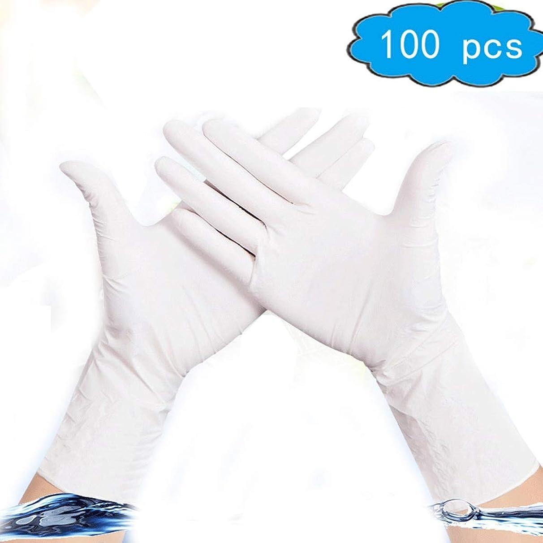 やさしく財団楕円形使い捨てニトリル手袋、無粉末、滑らかな肌触り、食品グレード、非滅菌[100パック]、サニタリー手袋、家庭用品、ツール&ホームインプルーブメント (Color : White, Size : XS)