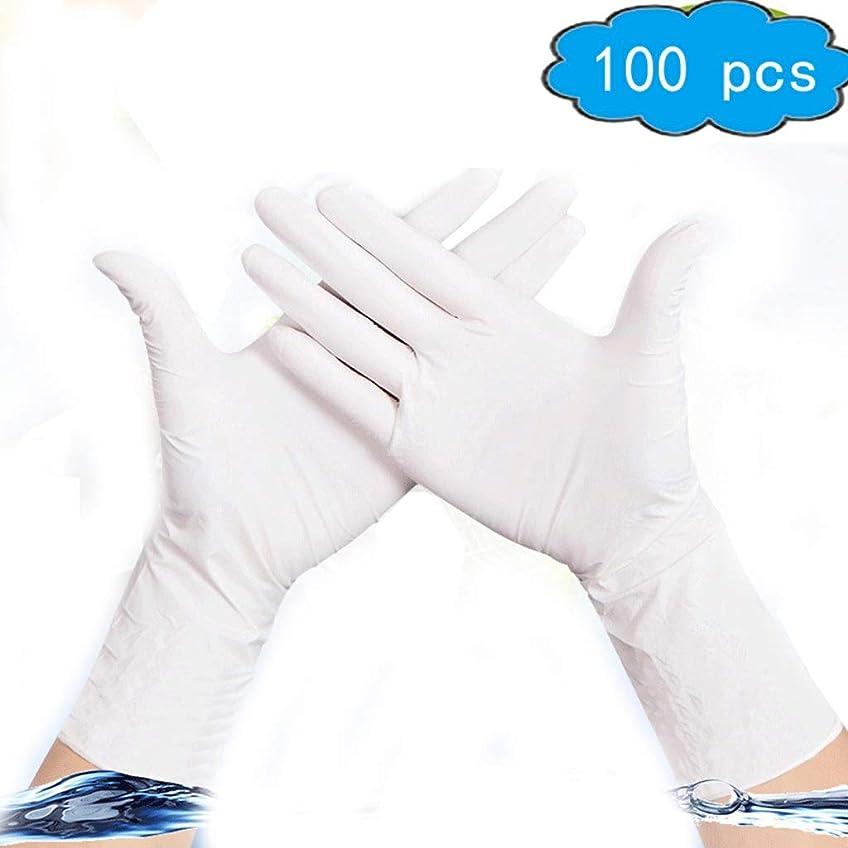 笑序文王子使い捨てニトリル手袋、無粉末、滑らかな肌触り、食品グレード、非滅菌[100パック]、サニタリー手袋、家庭用品、ツール&ホームインプルーブメント (Color : White, Size : XS)