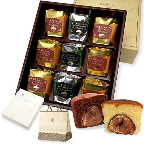 大粒栗のマロンケーキ ロアドマロン 9個入 手提げ紙袋付き お菓子 ギフト 詰め合わせ 個包装