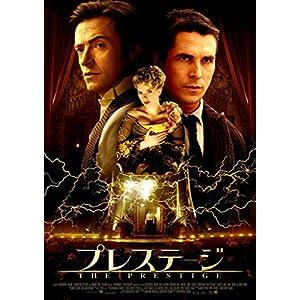 """プレステージ [DVD]"""""""
