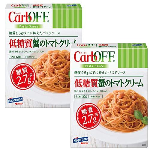 はごろも 低糖質 蟹のトマトクリーム CarbOFF 120g (2109)×2個
