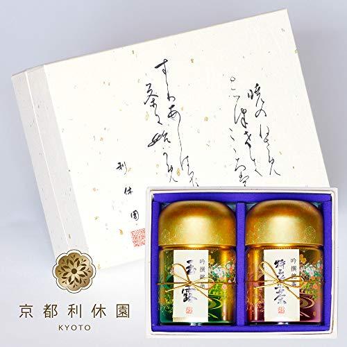 京都利休園『特上煎茶詰合せ』