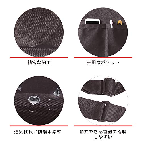 エプロン 男性用 女性用 首掛け シンプルエプロン 調整可能 無地 防水 汚れにくい ポケット付き (ブラウン)