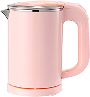 BonNoces Portable Electric Kettle - 0.5L Small Stainless Steel Travel Kettle - Quiet Fast Boil & Cool Touch - Perfect for ...