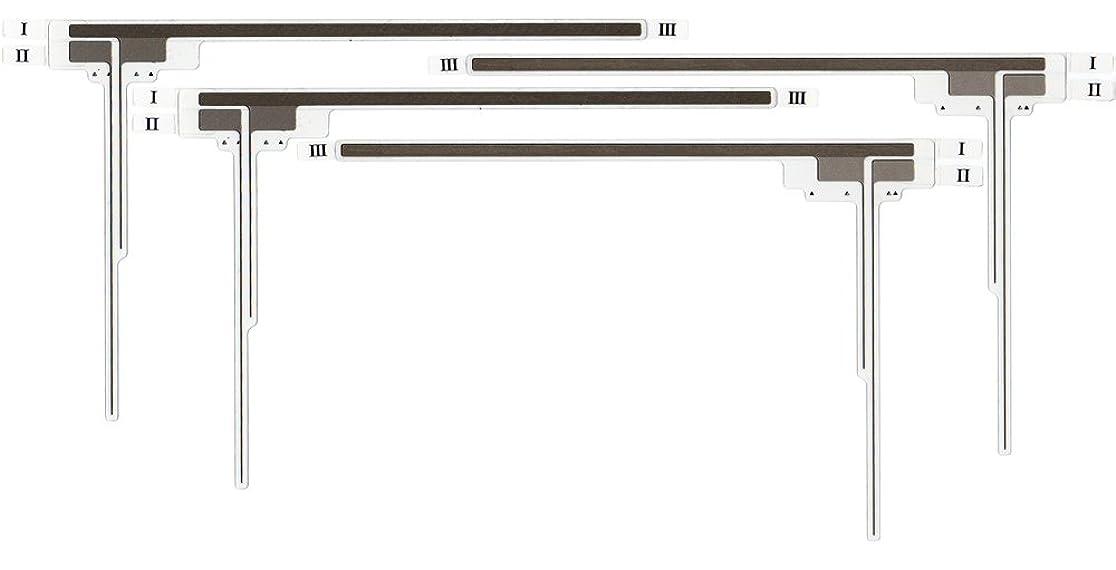 人工糞怒ってパイオニア カロッツェリア サイバーナビ AVIC-RZ06 用 フィルムアンテナ 4chセット (両面テープ付) pioneer carrozzeria 楽ナビ