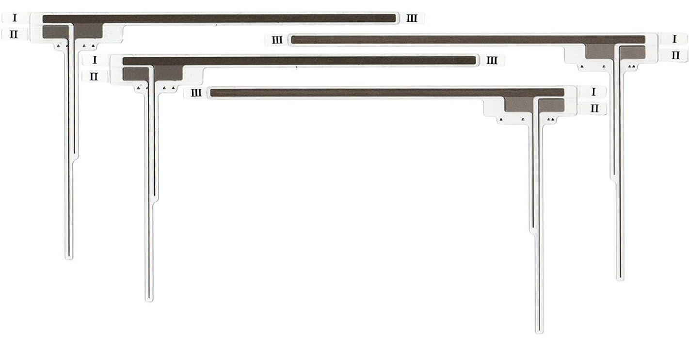 封建有利読みやすいパイオニア カロッツェリア 地デジチューナー GEX-P90DTV 用 フィルムアンテナ 4chセット (両面テープ付) pioneer carrozzeria サイバーナビ 楽ナビ
