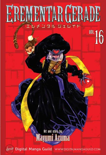 EREMENTAR GERADE Vol. 16 (Shonen Manga) (English Edition)