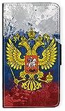 blitzversand Flip Hülle WOLGA Putin kompatibel für Samsung Galaxy A20E Russland Adler Handy Hülle Leder Tasche Klapphülle Brieftasche Etui r& um Schutz Wallet M1