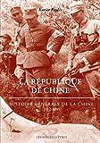 La République de Chine - Histoire générale de la Chine (1912-1949)